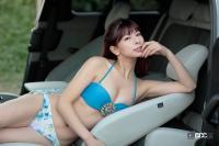 葉月美優×MX-30