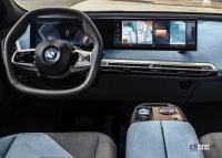 BMW iX_004