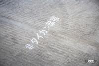 流行最先端の街、原宿でポルシェ・タイカンを文字通り「タイカン」してきた! - KUER1438