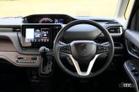 新型スズキ・ソリオ/ソリオ・バンディットの安全装備、快適装備をチェック - SUZUKI_SOLIO_BANDIT_20210106_7
