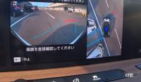 Hondaパーキングパイロット