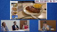 アメリカのステーキハウスは吉野家感覚!「クルマといえば旅とメシ!」の最終話公開【動画・MOROチャンネル】 - moro_channel_gourmet8_03