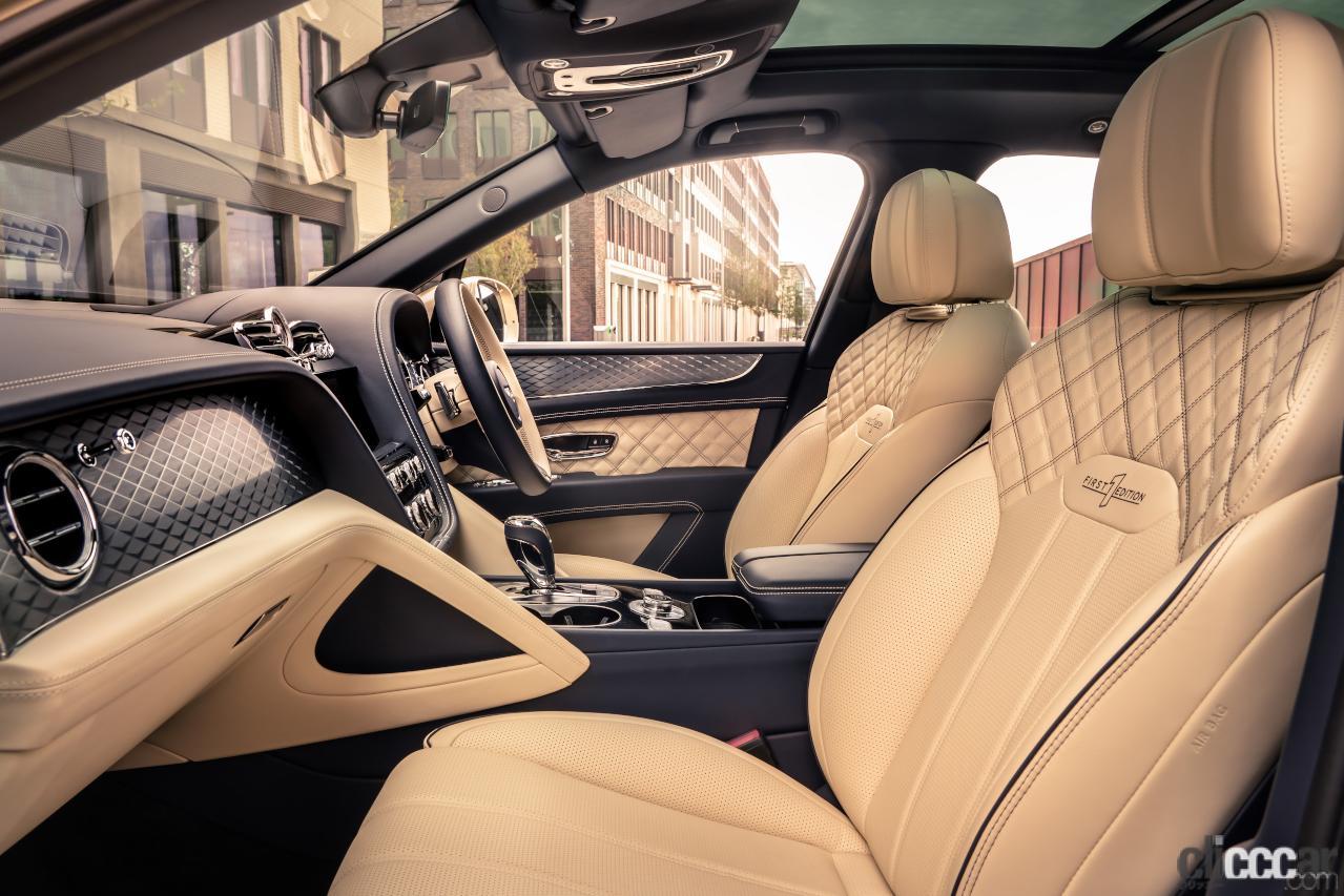 「人気のラグジュアリーSUV ベントレー・ベンテイガにPHEV車を設定【新車・ベントレーベンテイガ】」の1枚目の画像