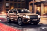 人気のラグジュアリーSUV ベントレー・ベンテイガにPHEV車を設定【新車・ベントレーベンテイガ】 - bentayga hybrid_launch_002