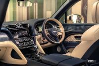 人気のラグジュアリーSUV ベントレー・ベンテイガにPHEV車を設定【新車・ベントレーベンテイガ】 - bentayga hybrid_launch_005