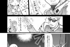 Naname! vol009_010
