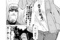 Naname! vol009_013