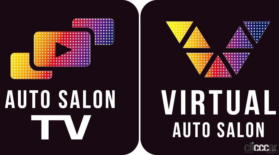 オンラインオートサロンのロゴ