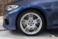 控えめな見た目に反する超ハイパフォーマンス  【BMWアルピナB3リムジン試乗】 - ALPINA_B3_0010