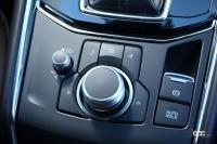 マツダ・CX-5の2.2Lディーゼルエンジンを搭載する特別仕様車「XD Exclusive Mode」の充実装備をチェック - MAZDA_CX-5_20210108_4