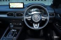 マツダ・CX-5の2.2Lディーゼルエンジンを搭載する特別仕様車「XD Exclusive Mode」の充実装備をチェック - MAZDA_CX-5_20210108_8