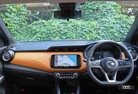 SUVのeパワー搭載モデルが登場。コンパクトカー、ミニバンに続く第3弾【日産キックス試乗】 - KICKS_0001