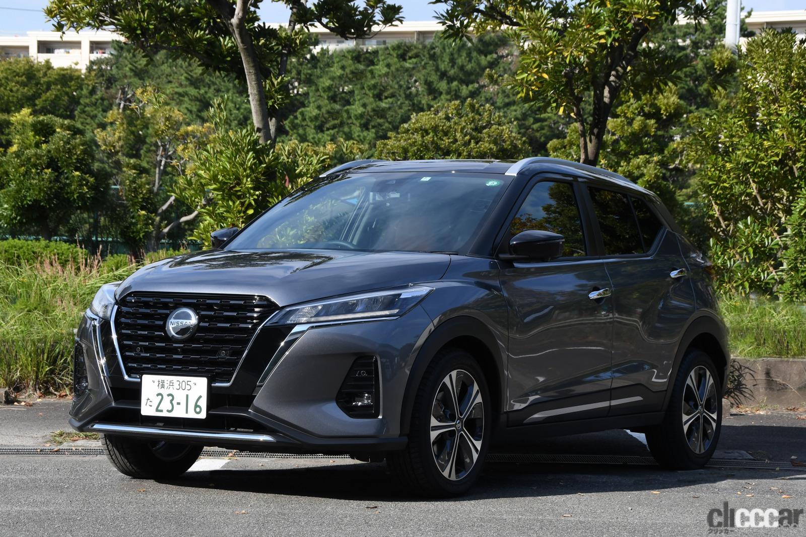 「SUVのeパワー搭載モデルが登場。コンパクトカー、ミニバンに続く第3弾【日産キックス試乗】」の1枚目の画像