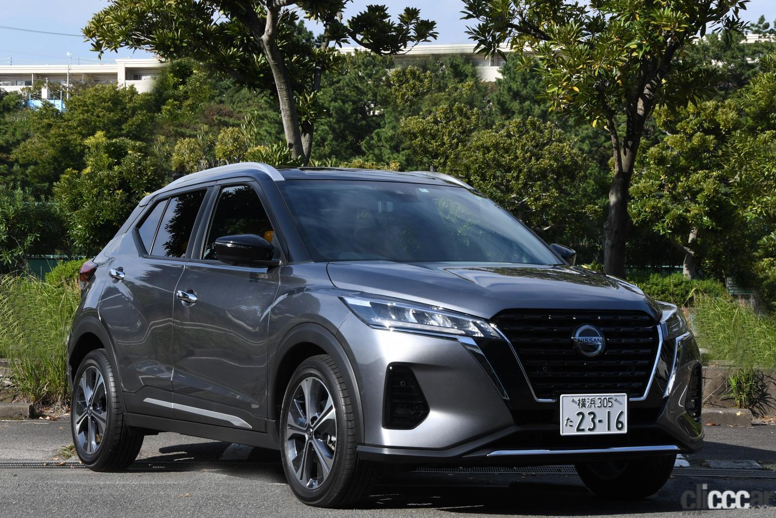 「SUVのeパワー搭載モデルが登場。コンパクトカー、ミニバンに続く第3弾【日産キックス試乗】」の9枚目の画像