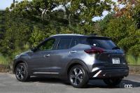 SUVのeパワー搭載モデルが登場。コンパクトカー、ミニバンに続く第3弾【日産キックス試乗】 - KICKS_0009