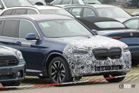 BMW iX3_002