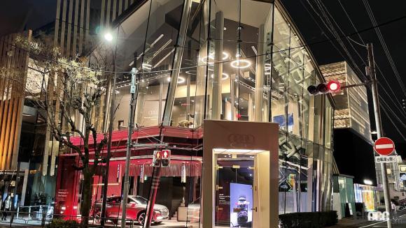 Audi House of Progress Tokyo