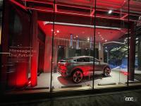 アウディの最新AR技術やコンセプトカーを間近でチェック! 次世代型ブランドストア「Audi House of Progress Tokyo」が東京・青山にオープン - Audi_House_of_Progress_Tokyo_20210113_2