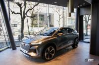 アウディの最新AR技術やコンセプトカーを間近でチェック! 次世代型ブランドストア「Audi House of Progress Tokyo」が東京・青山にオープン - Audi_House_of_Progress_Tokyo_20210113_5