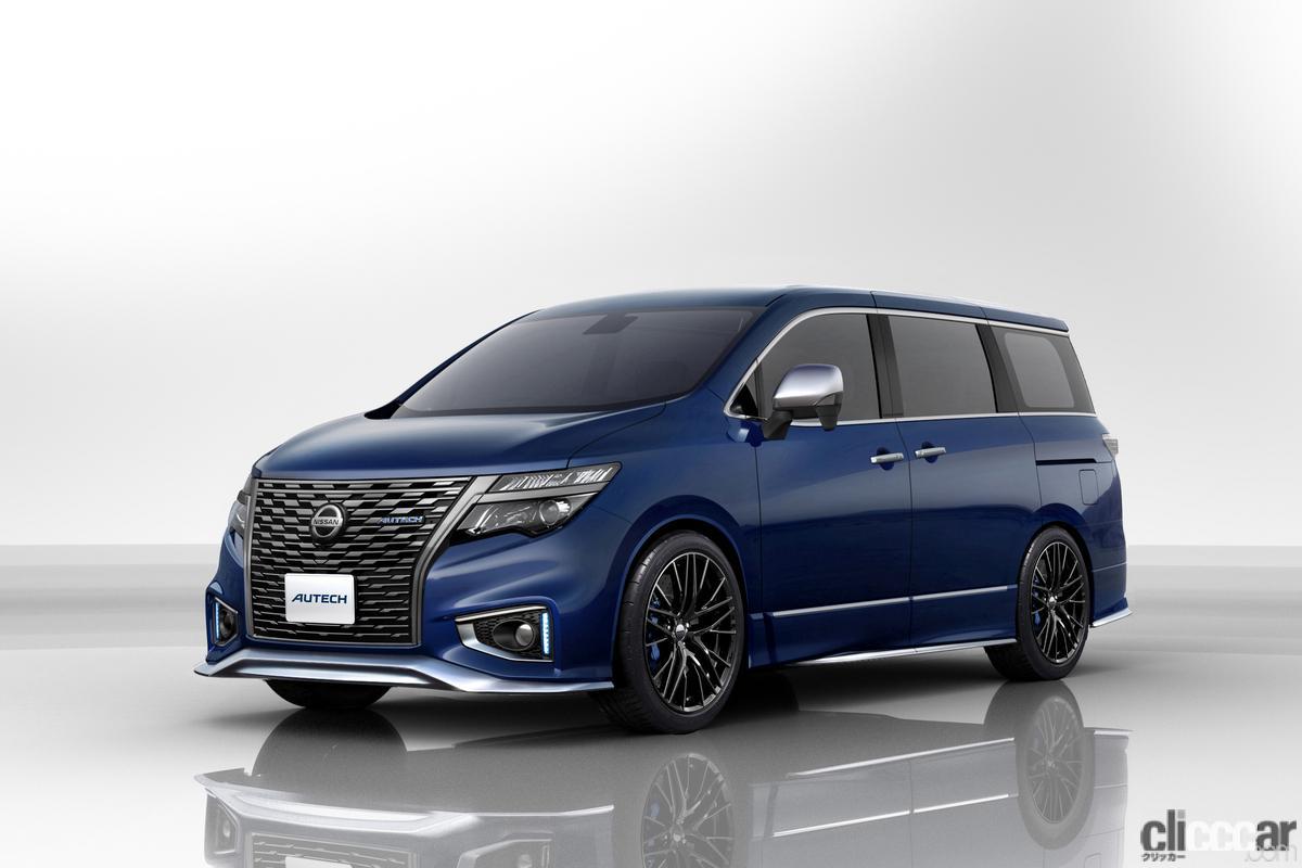 「日産自動車が特設Webサイト「NISSAN CUSTOMIZE 2021」を公開【バーチャルオートサロン2021】」の10枚目の画像