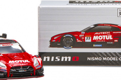 NISSAN / NISMO collection