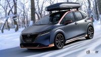 日産自動車が特設Webサイト「NISSAN CUSTOMIZE 2021」を公開【バーチャルオートサロン2021】 - NISSAN_CUSTOMIZE 2021_20210114_4