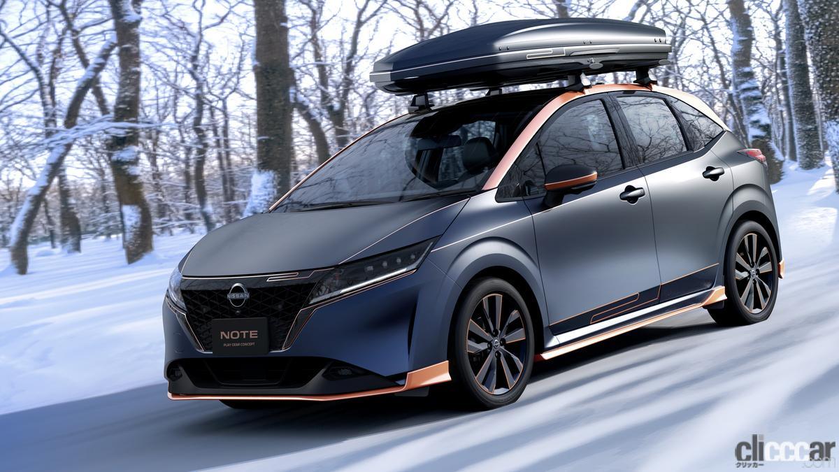 「日産自動車が特設Webサイト「NISSAN CUSTOMIZE 2021」を公開【バーチャルオートサロン2021】」の4枚目の画像