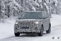 プレミアムSUVの代名詞・レンジローバーの次期型はBMW製V8で豪雪を激走中 - Range Rover 3