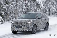 プレミアムSUVの代名詞・レンジローバーの次期型はBMW製V8で豪雪を激走中 - Range Rover 6