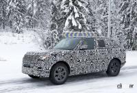 プレミアムSUVの代名詞・レンジローバーの次期型はBMW製V8で豪雪を激走中 - Range Rover 8