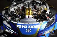 D1マシンGRスープラの美しいエンジン