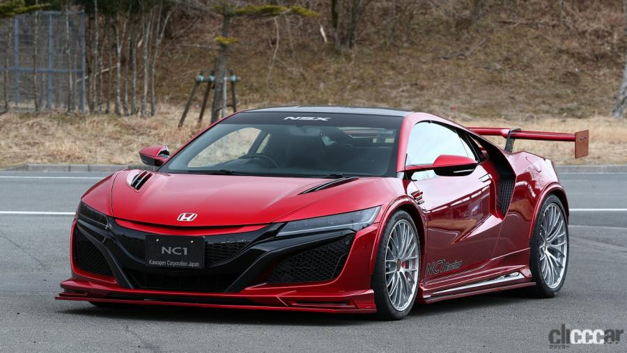 autosalon_2021_Route_KS_NSX