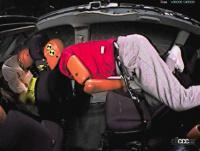 一般道の後席シートベルトは未だに約60%が非着用!「締めていない」と衝突事故時に起こる危険性はどうなる?  - JAF_SEATBELT_TEST01