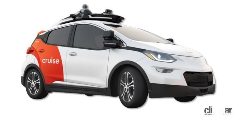 2021年中に日本を走り出す!ホンダ、GMとの協業が生んだ自動運転EVの実証実験スタートを発表