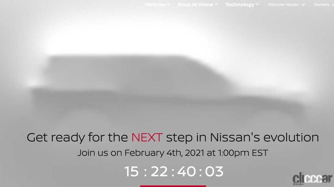 日産パスファインダー&フロンティア新型、2月4日デビューへ!