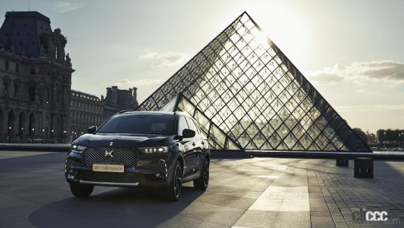 DS 7 CROSSBACK LOUVRE BlueHDi