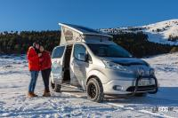 日産 e-NV200 Winter Camper concept