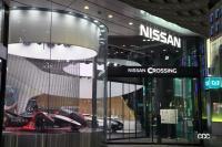 これで見納め!? 限定50台のNissan GT-R50 by Italdesignが3月31日まで銀座のNISSAN CROSSINGで公開中【新車・日産GT-R】 - gt-r_50_01