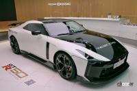 これで見納め!? 限定50台のNissan GT-R50 by Italdesignが3月31日まで銀座のNISSAN CROSSINGで公開中【新車・日産GT-R】 - gt-r_50_04