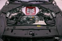 GT-R50イタルデザイン13