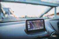 カーナビとスマホのどっちを使う? 愛車を持つ人の47.1%がスマホやタブレットのナビアプリ経験者 - 3539398_l