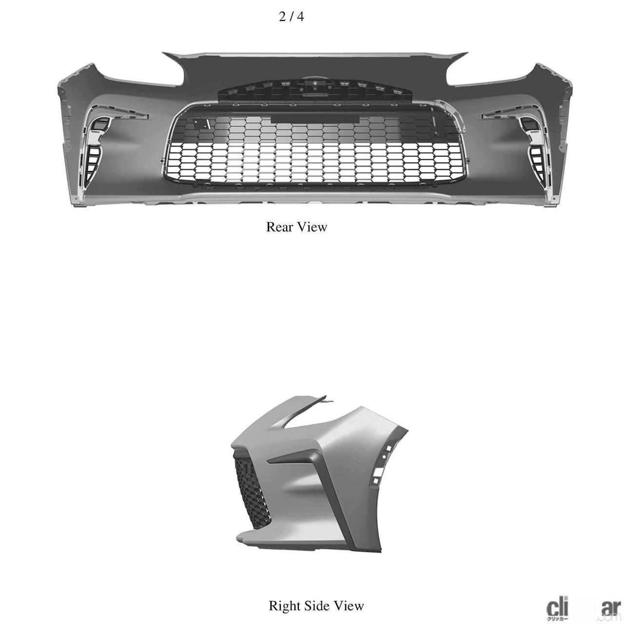 新型トヨタGR86、量産型のパテント画像がリーク!