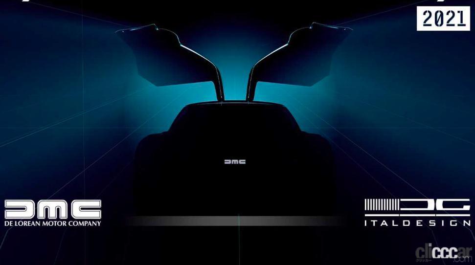 「デロリアン「DMC-12」後継モデルを開発中か?イタルデザインがティザーイメージを公開!」の4枚目の画像