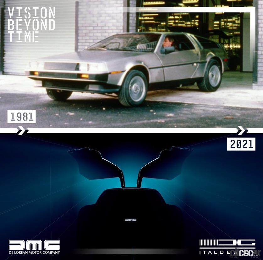 「デロリアン「DMC-12」後継モデルを開発中か?イタルデザインがティザーイメージを公開!」の5枚目の画像