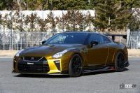 R35 GT-R TS2021 GOLD