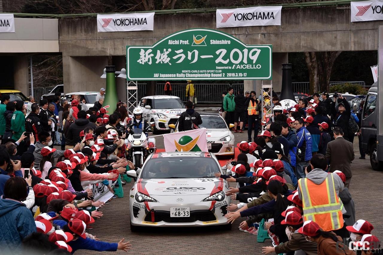「2021年も新城ラリーから始まる全日本ラリー選手権、ラリージャパンも参戦します!【☆うめまど通信vol.29】」の4枚目の画像