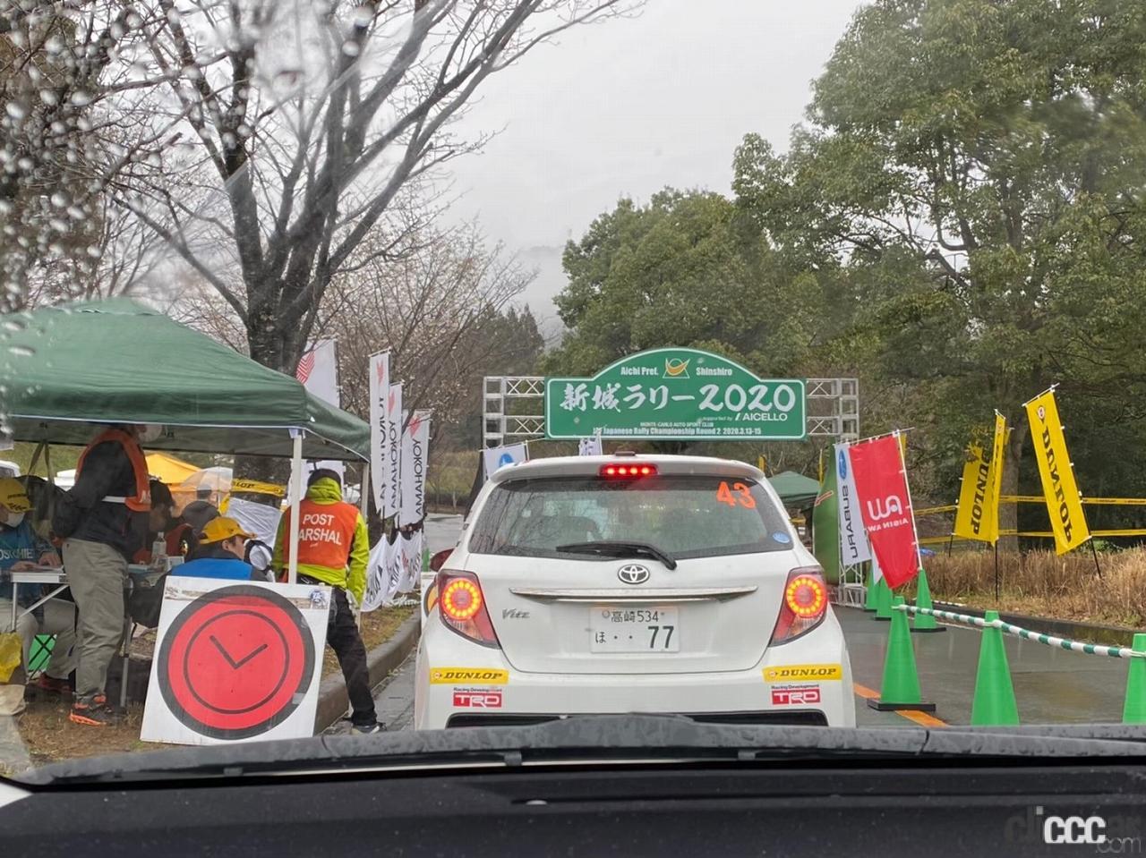 「2021年も新城ラリーから始まる全日本ラリー選手権、ラリージャパンも参戦します!【☆うめまど通信vol.29】」の5枚目の画像