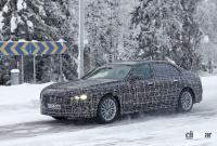 BMW 7シリーズ_003