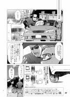 奈々芽ちゃん奮闘記!『ナナメ!!ドリフトが怖い!』の巻!!【連載マンガ:スライドしたガール「ナナメ!!」vol.010】 - naname_#10_002