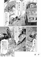奈々芽ちゃん奮闘記!『ナナメ!!ドリフトが怖い!』の巻!!【連載マンガ:スライドしたガール「ナナメ!!」vol.010】 - naname_#10_005